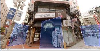 Virtual Reality Tokio