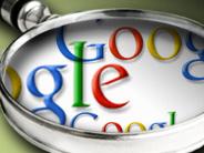Google bajo la lupa