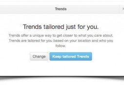 Tailored trends