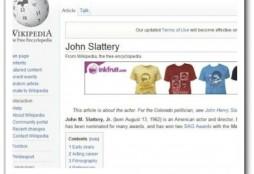 Wikipedia ads