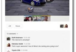 PlusPost Ads