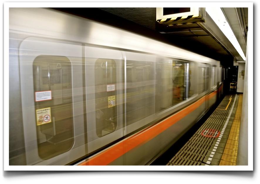 Shibuya train (IMAGE: E. Dans)