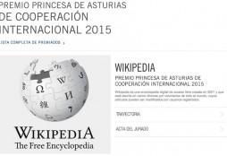 Wikipedia - Princesa de Asturias