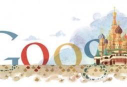 GoogleDoodleBasil