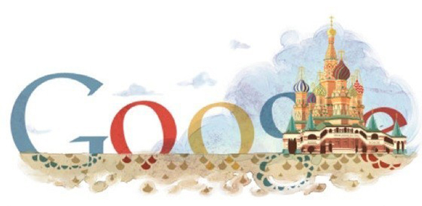Google Doodle Basil