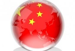 China crystal ball