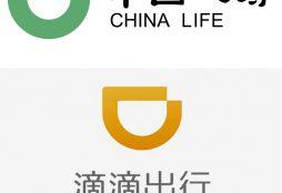 China Life - Didi Chuxing