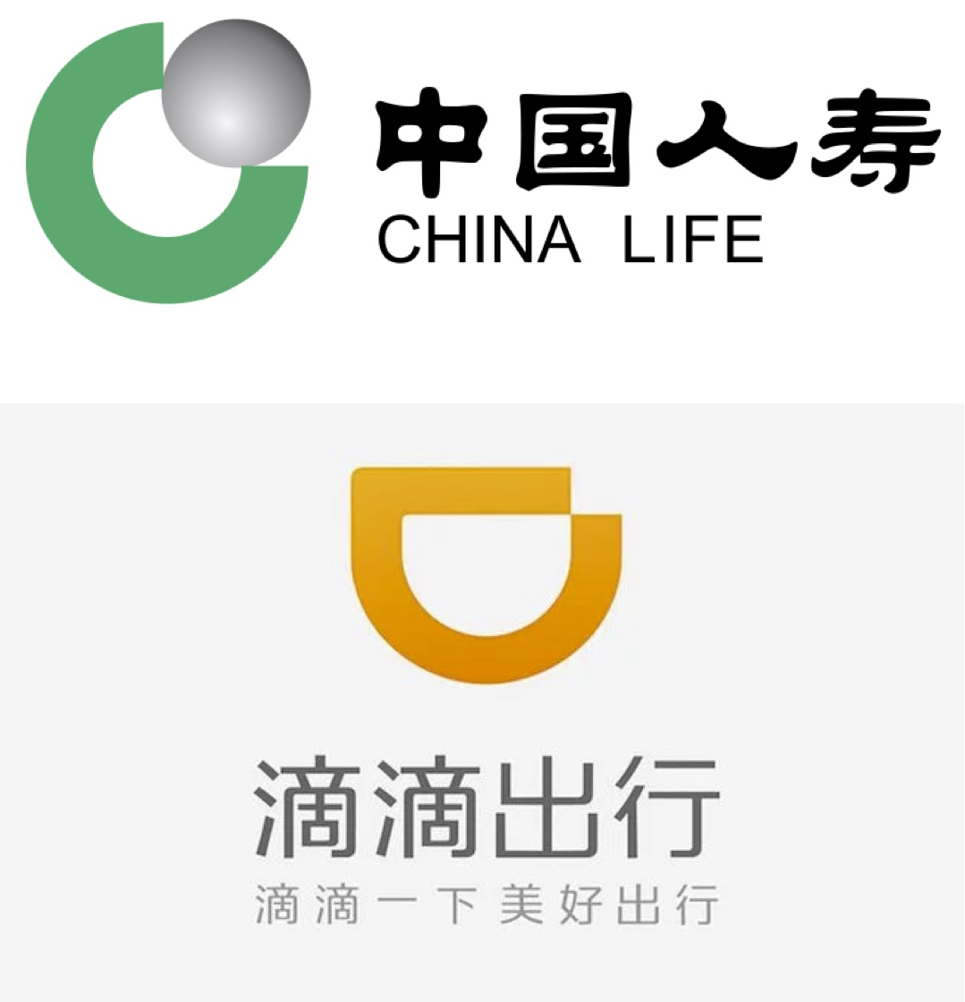China Life - Didi Chuxing