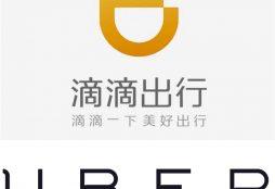 Didi Chuxing vs Uber