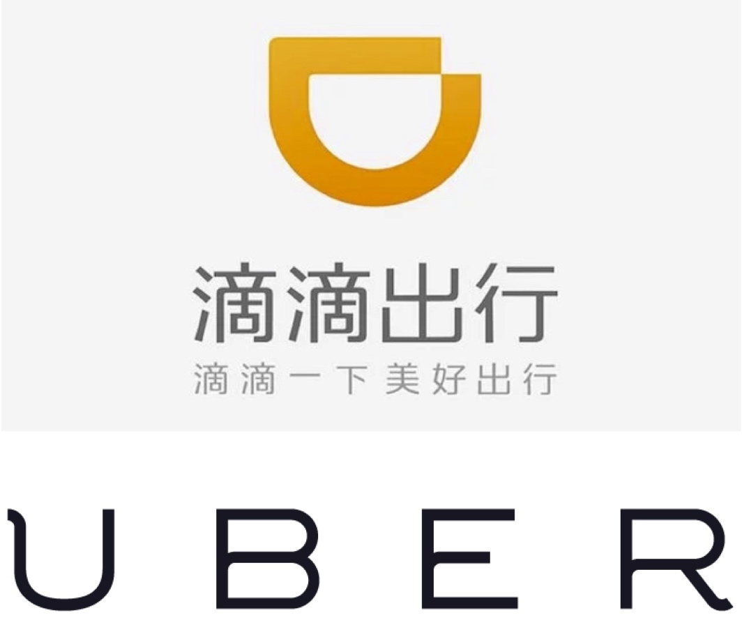 Didi Chuxing vs. Uber