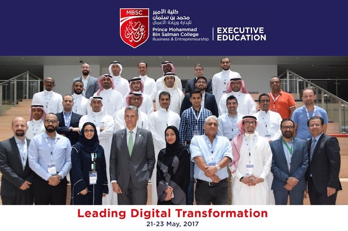 Leading Digital Transformation - Prince Mohammad Bin Salman College