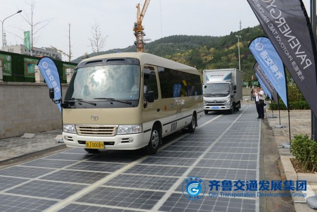 Solar roadway in China