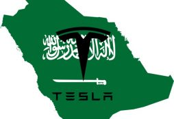 Tesla and Saudi Arabia