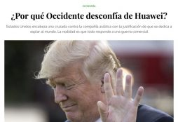 ¿Por qué Occidente desconfía de Huawei? - VozPopuli