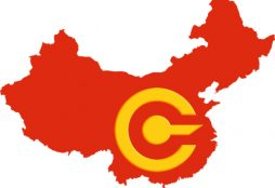 IMAGE: China map with cryptocurrency symbol (EDans - CC BY)