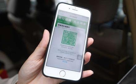 IMAGE: Xinhua