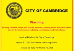 IMAGE: City of Cambridge (MA)