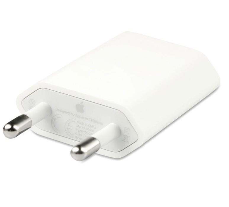 IMAGE: Apple USB charger
